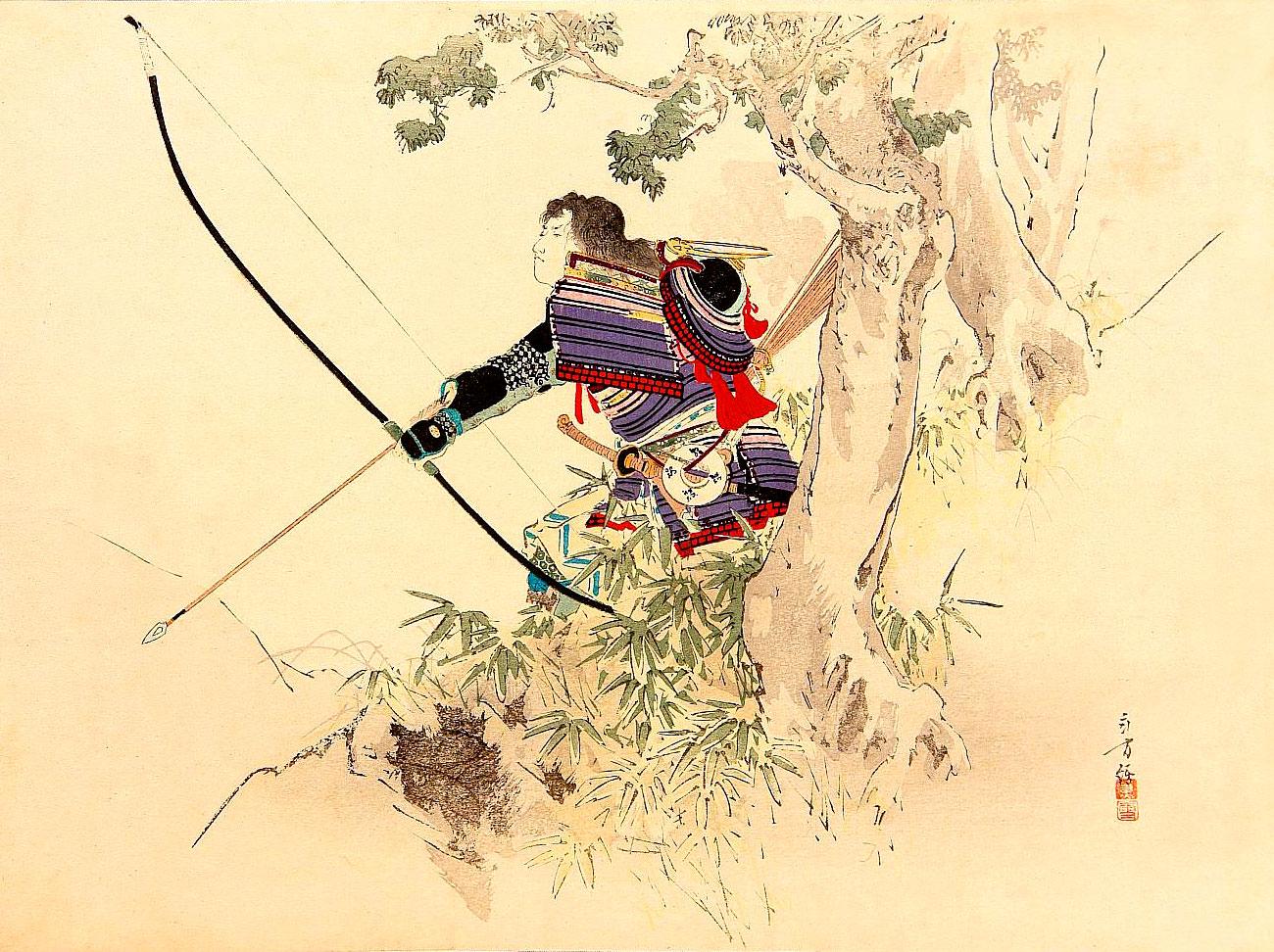 Mizuno Toshikata - Samurai Archer with Japanese Longbow